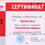 scan_Chuhrova_2