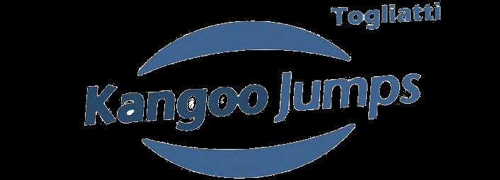 Кангу джампинг
